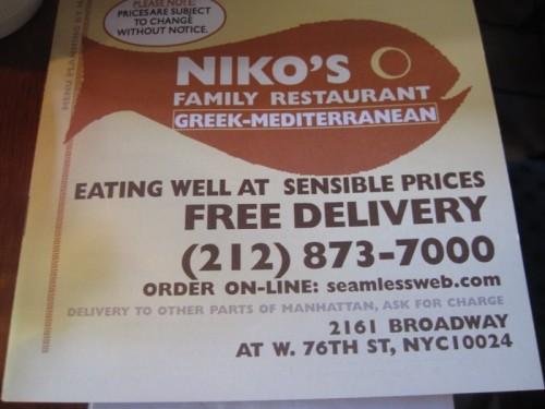 Niko-s-NYC.jpg