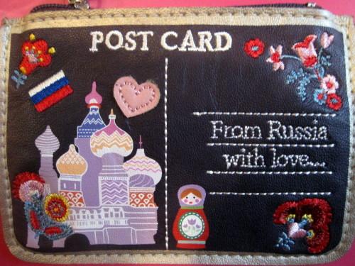 Porte-monnaie-russie.JPG