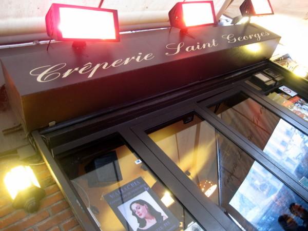creperie-Toulouse-devanture-saint-georges.JPG