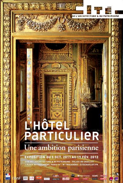 Exposition-Hotel-Particulier-paris.jpg