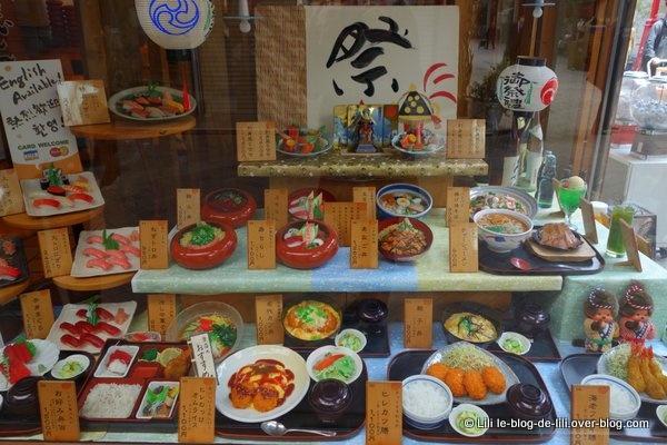 Tokyo : le quartier du temple Senso-ji, à Asakusa
