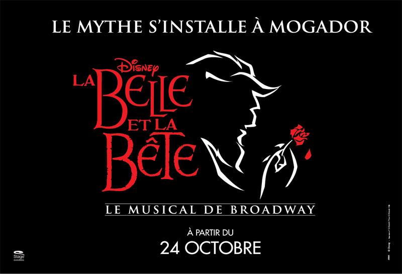 """""""La belle et la bête"""" : un spectacle féerique à Mogador !"""