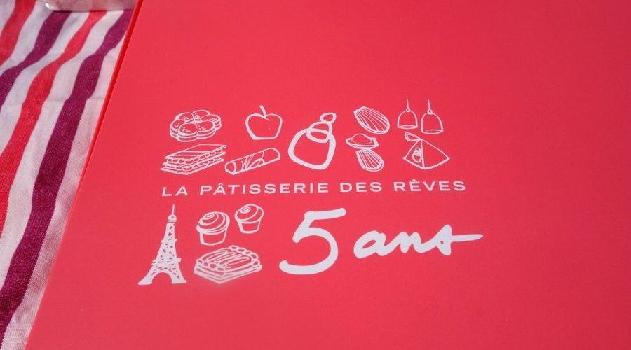 Le goûter des 5 ans de la pâtisserie des rêves , Le blog de Lili