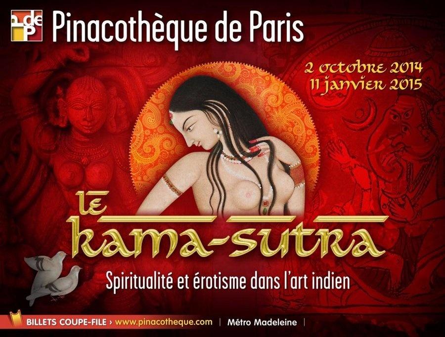"""""""Le kâma-sûtra, spirualité et érotisme dans l'art indien"""", à la Pinacothèque de Paris"""