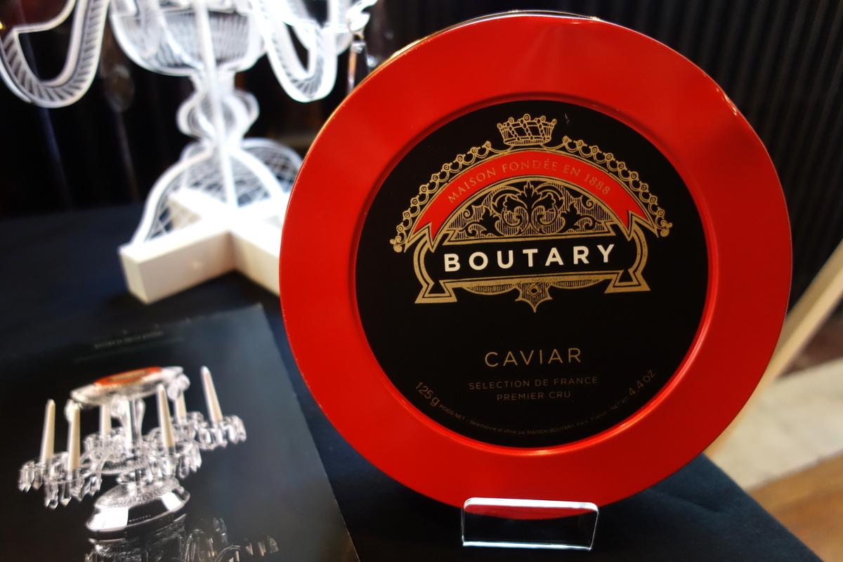 Le caviar Boutary
