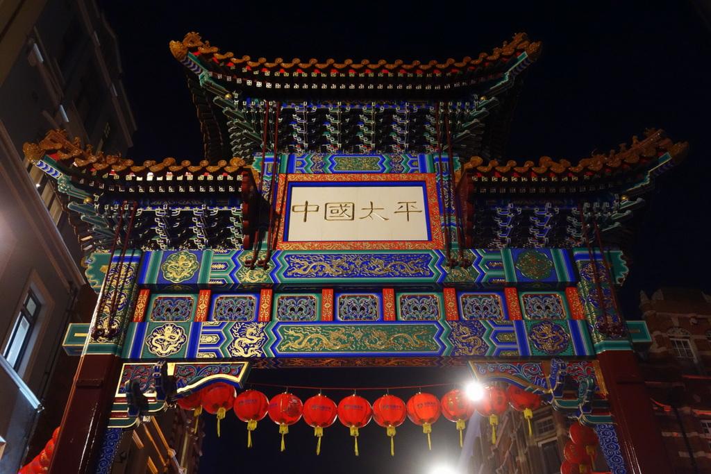 Nouvel an chinois 2017 à Londres - blog voyage