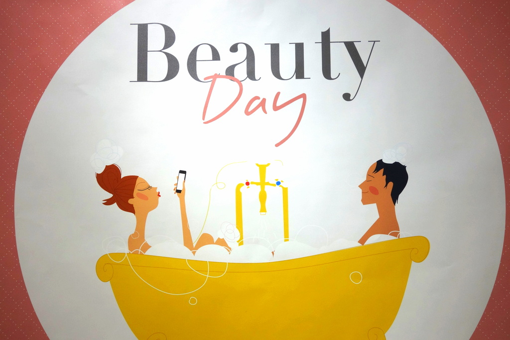 Beauty day 2017 - blog beauté