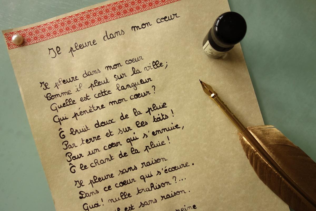 Journée mondiale de la poésie 2017 - Il pleure dans mon coeur