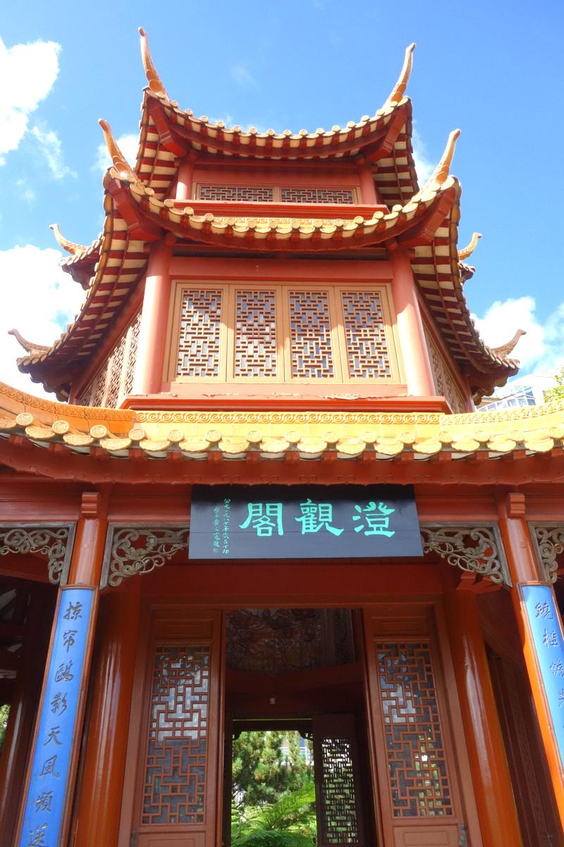 Chinese Garden of Friendship - 5 jours à Sydney - Blog de Lili, voyage