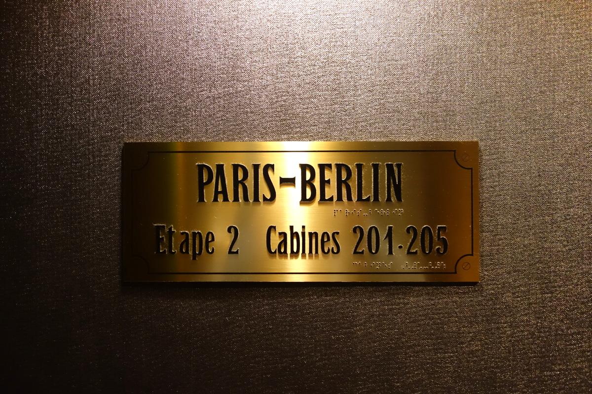 Destinations de l'hôtel Whistler à Paris - Le blog de Lili