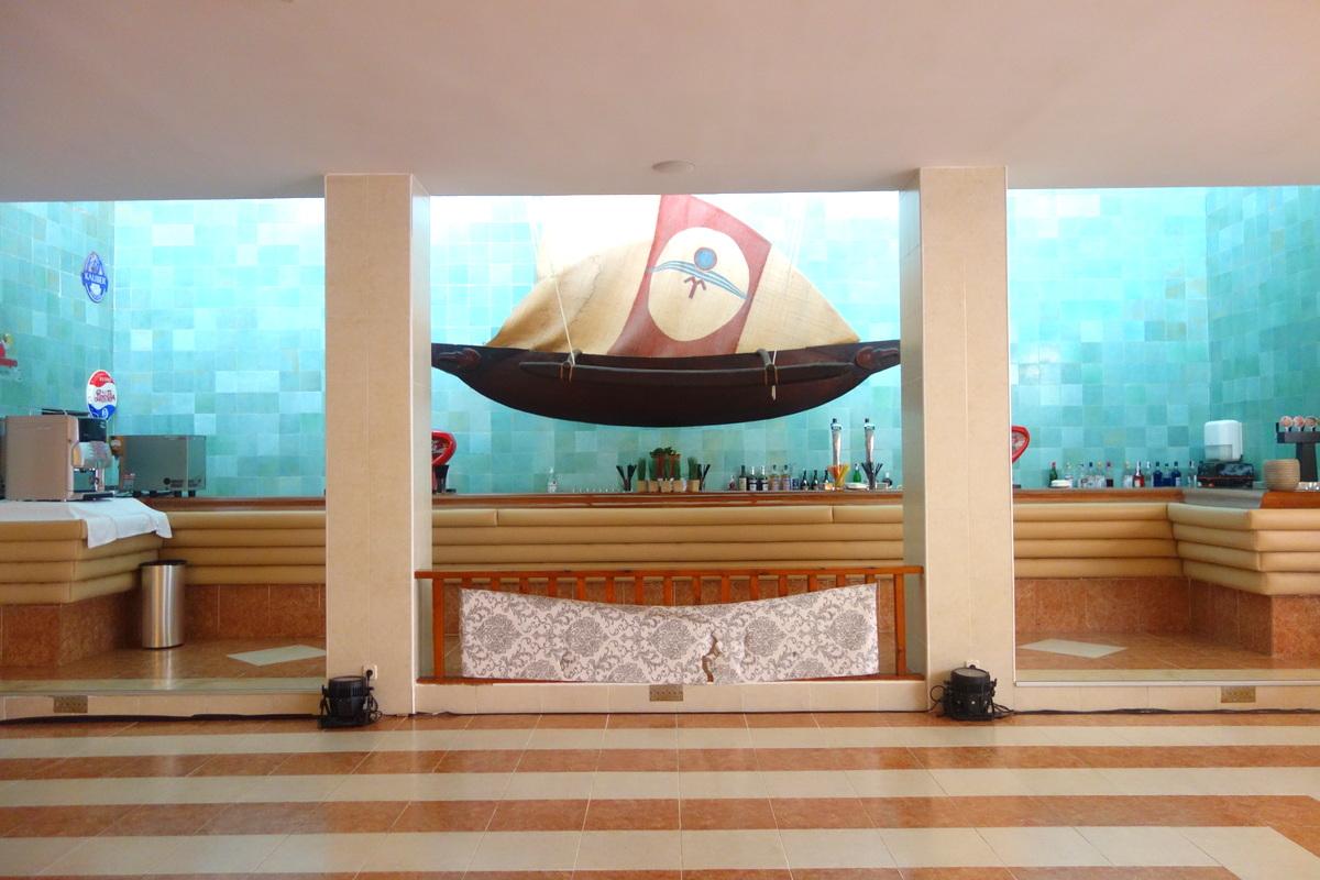 Club Lookéa Samoa à Majorque : les espaces communs