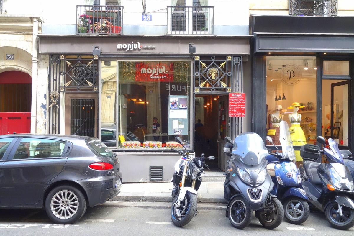 Le menu du midi du restaurant le Monjul, dans le Marais