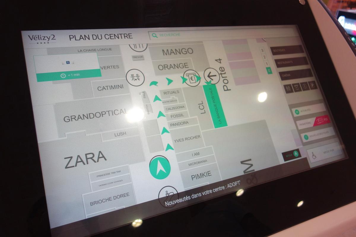 Centre commercial Vélizy 2 - Plan