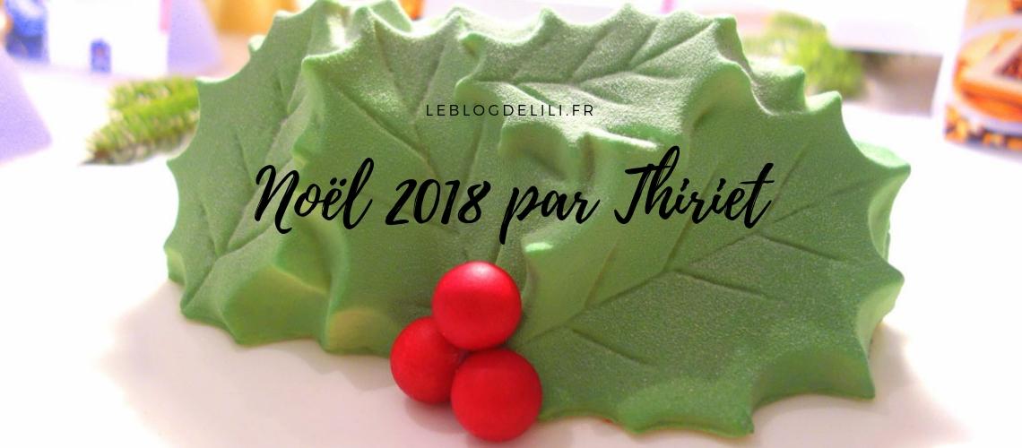 Noël 2018 par Thiriet