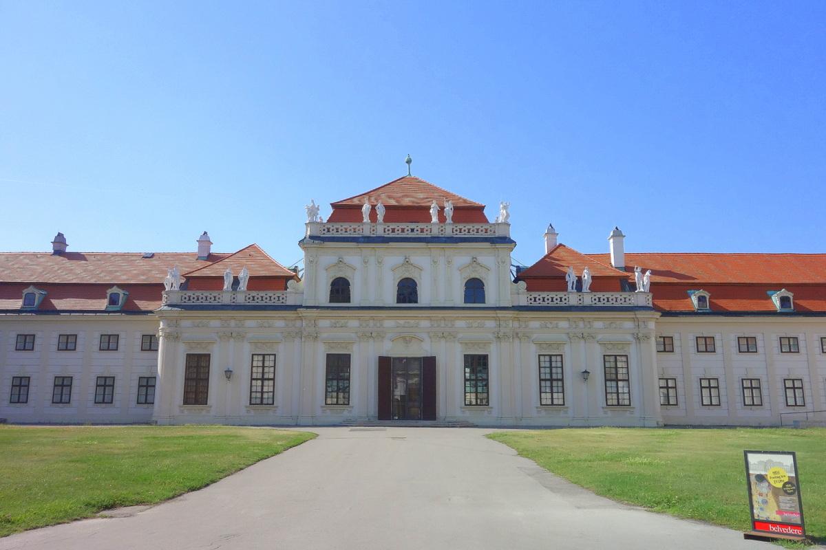 Vienne, Autriche - Le Belvédère