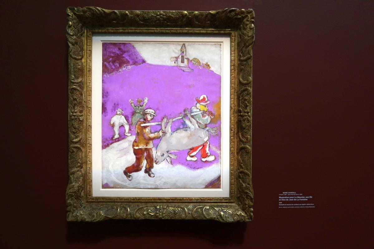 Musée d'art et d'histoire du Judaïsme - Expo Helena Rubinstein