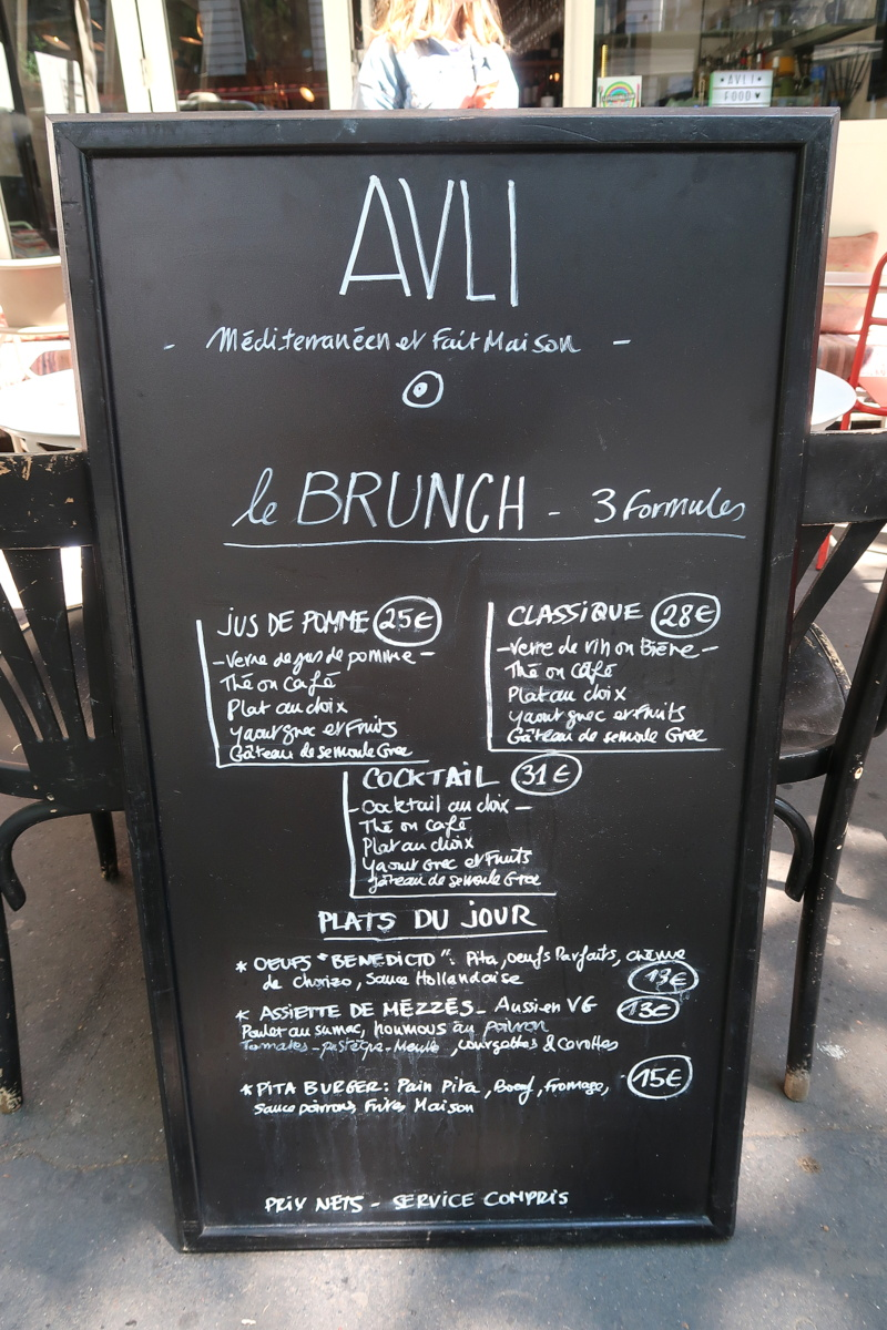 Brunch au restaurant Avli à Paris