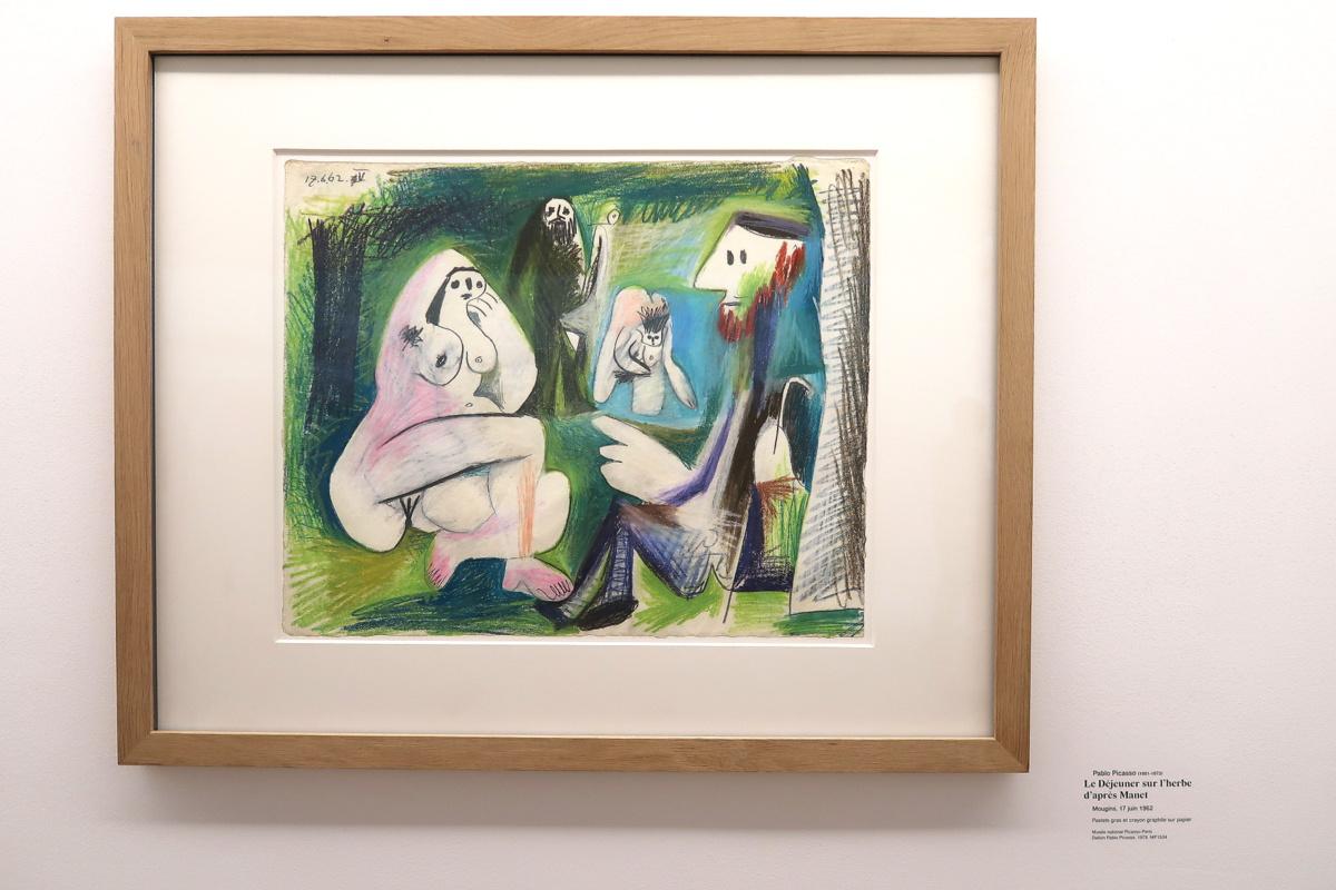 Musée Picasso Paris