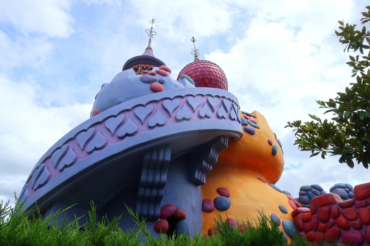 Disneyland Paris - Alice au pays des merveilles