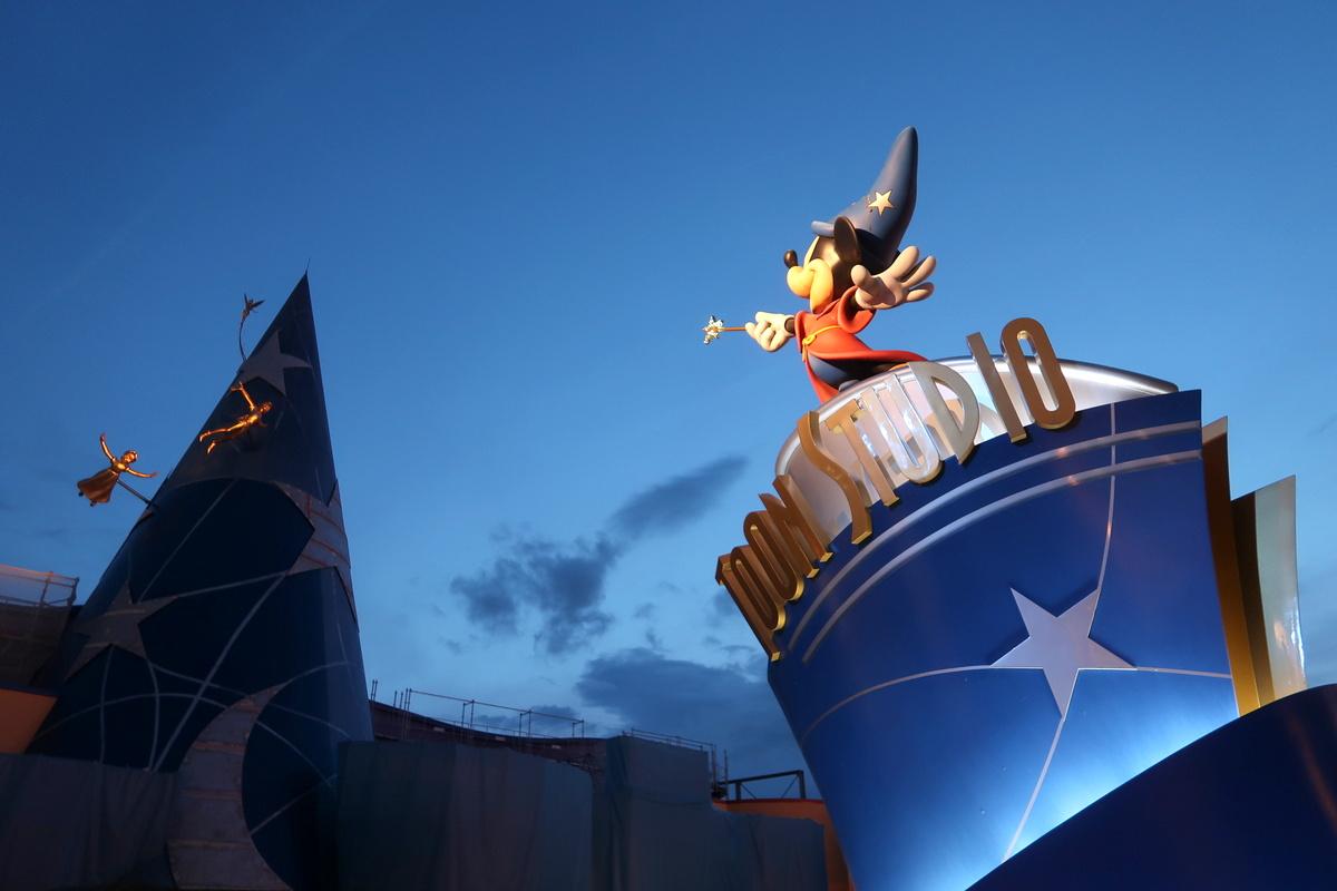 Disneyland Paris - Walt Disney studios